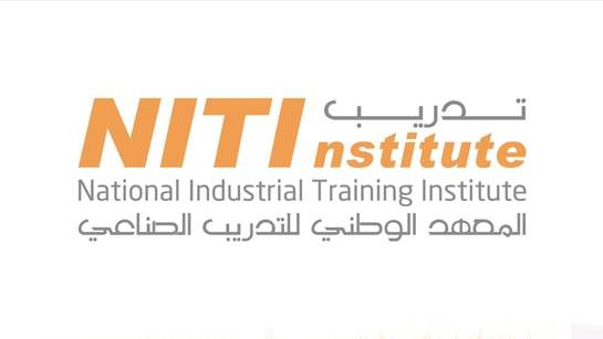 The National Industrial Training Institute (NITI)